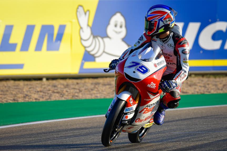 Ai Ogura, Honda Team Asia, Gran Premio Michelin® de Aragón