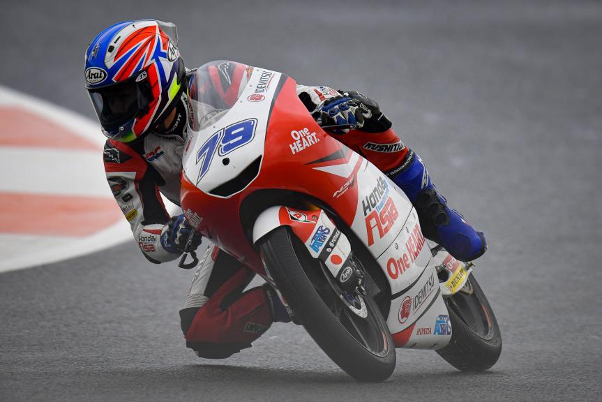Ai Ogura, Honda Team Asia, Gran Premio de Europa