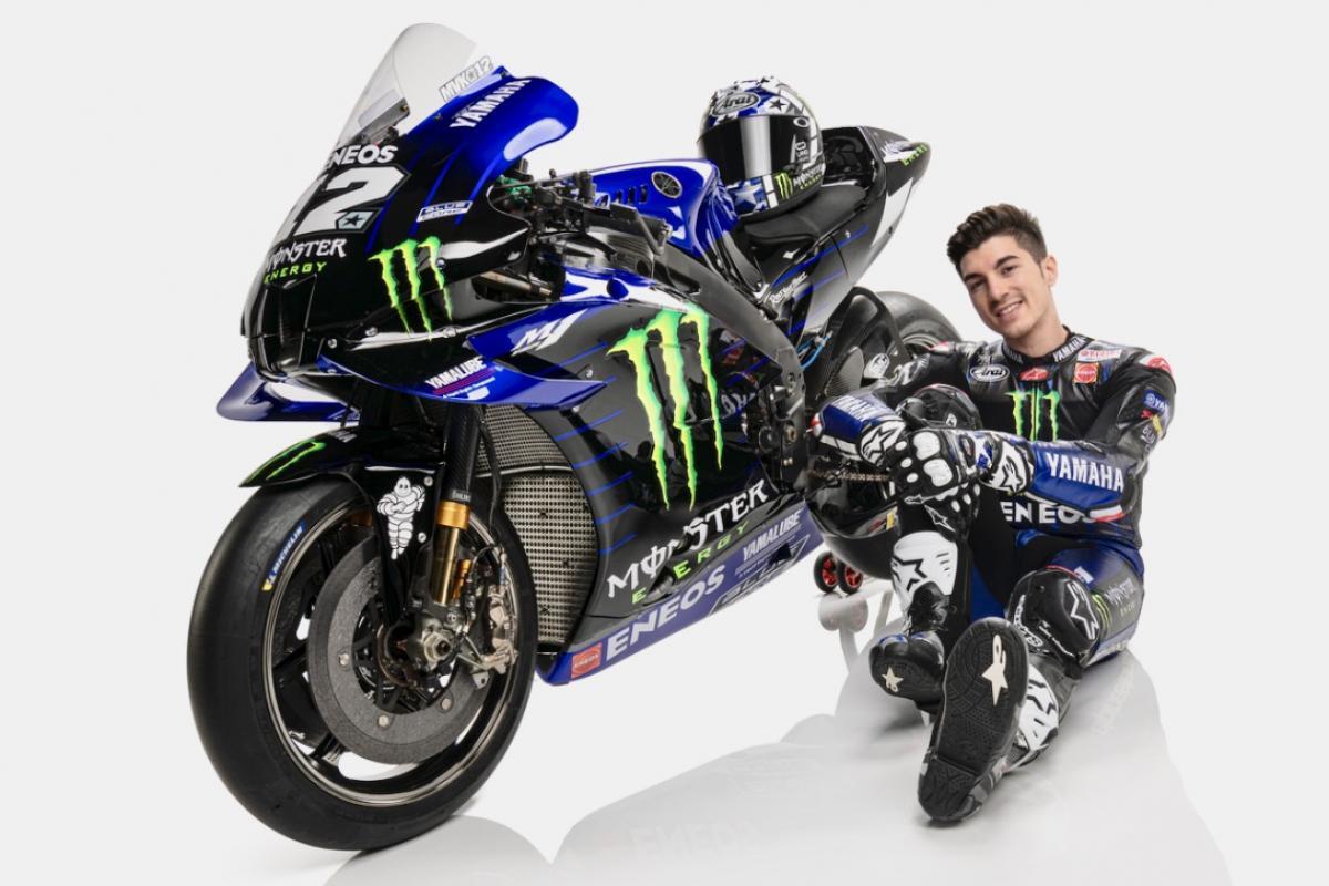Monster Energy Yamaha MotoGP 2021車隊發表會2873