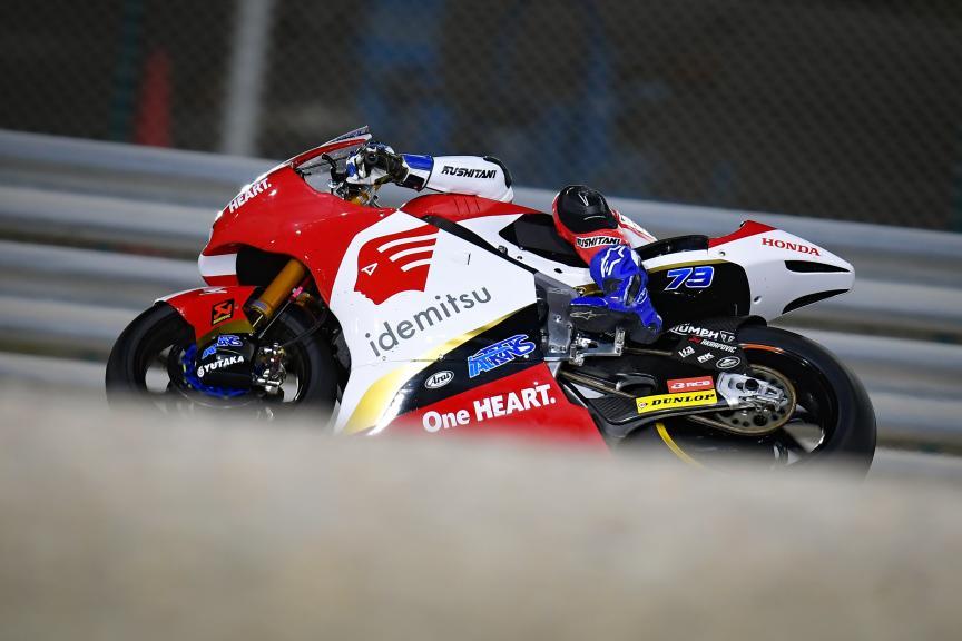 Ai Ogura, Idemitsu Honda Team Asia, Barwa Grand Prix of Qatar