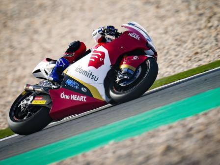 Moto2, Free Practice, TISSOT Grand Prix of Doha
