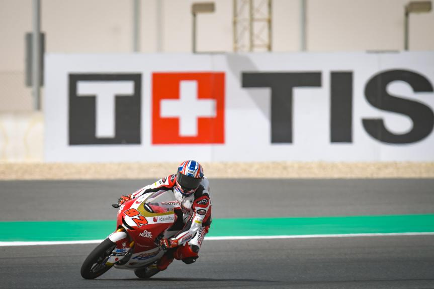 Yuki Kunii, Honda Team Asia, TISSOT Grand Prix of Doha