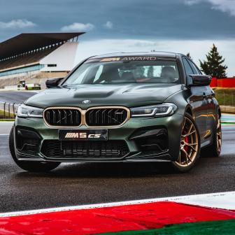 BMW M Award: Die Siegesprämie? Der nagelneue BMW M5 CS!