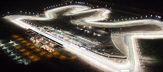 TISSOT+Grand+Prix+of+Doha